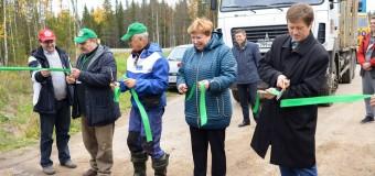 Отчет № 1, В Архангельске приступили к строительству клюквенной плантации