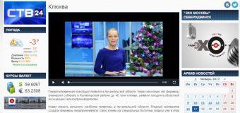 Сюжет о строительстве клюквенной плантации на телевидении г.Северодвинска