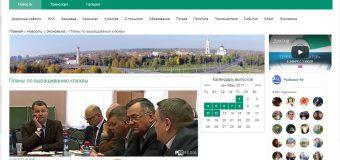 Рыбинский информационный портал о II межрегиональной конференции в Ярославской области