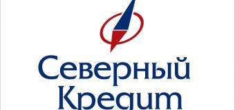 """О ситуации с банком """"Северный Кредит"""""""