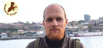 """Илья Чернышев, руководитель проекта """"Мишкины ягоды"""""""