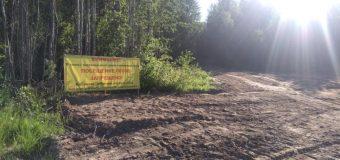 Отчет № 27 о строительстве клюквенной плантации за июль 2018 года
